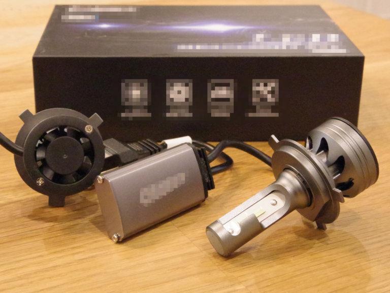 鈴木が購入したB社のファン付きLEDヘッドライト