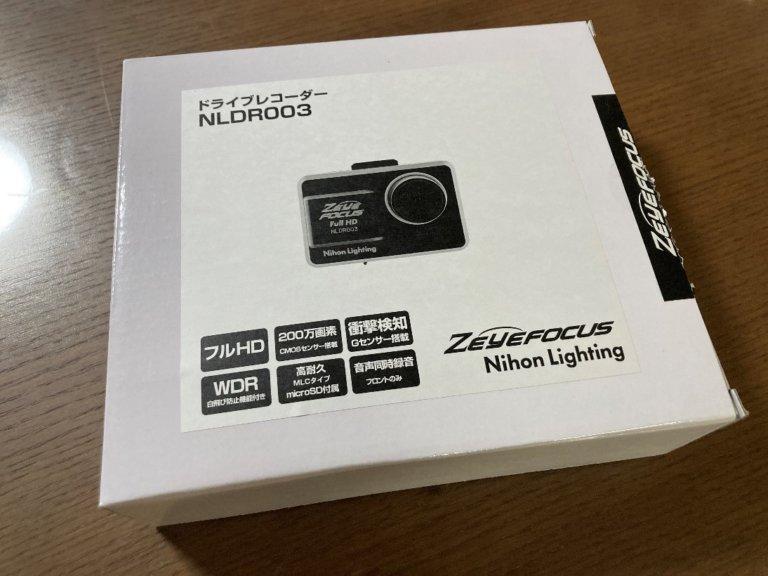 Nihon Lightingのドライブレコーダー
