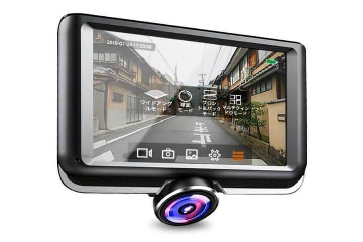 boosi 360度ドライブレコーダー 水平360度超広視野角 動体感知機能 駐車監視