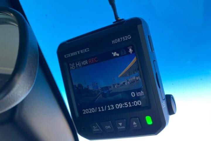 COMTEC HDR752G