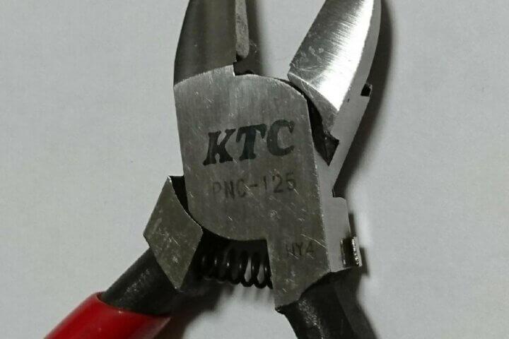 KTC / 京都機械工具 PNC-125 バンドホールドニッパ